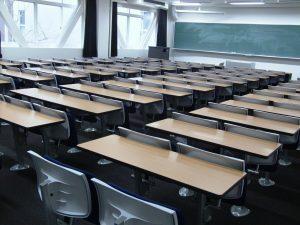 Okul Mobilyaları ; Okul Çalışma Masası, Okul Sırası, Okul Sandalyesi, Tekli Okul Sırası, Okul Dolabı, Okul Arşivi Ve Okul Kitaplık Modelleri